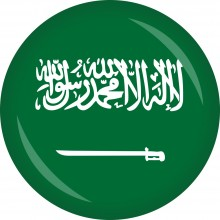 Button Saudi Arabien Flagge Ø 50 mm